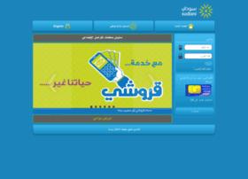 selfcare.sudani.sd