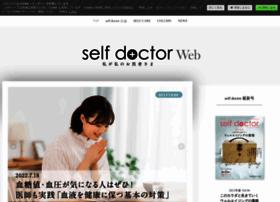 selfdoctor.net