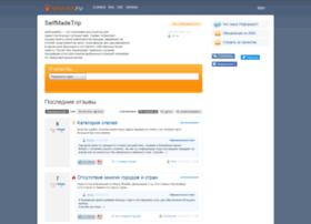 selfmadetrip.reformal.ru