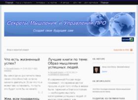 selfmanag.ru