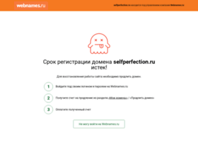 selfperfection.ru