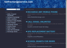 selfrechargeservice.com
