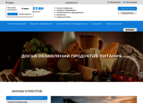 selhozproduct.ru