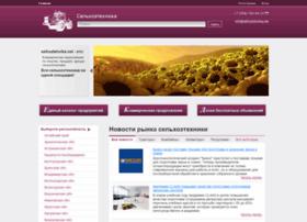 selhoztehnika.net