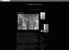 selitsanos.blogspot.com