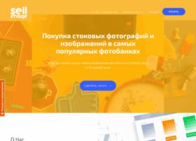 sell-image.com