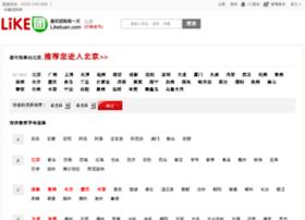 sell.liketuan.com