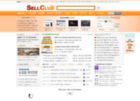 sellclub.kr