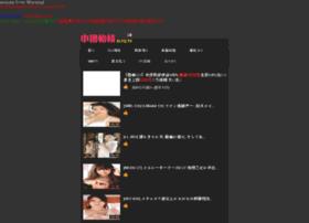selltextlink.net