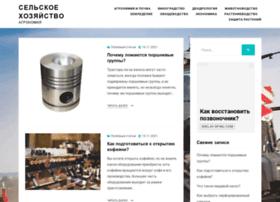 selo-delo.ru