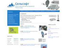 selsoft.ru