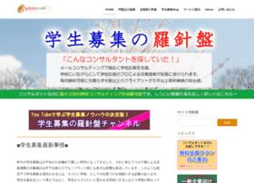sem-adviser.com