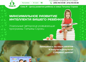 sem-ya.com