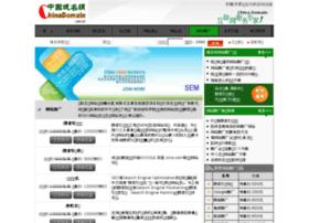 sem.chinadomain.com.cn