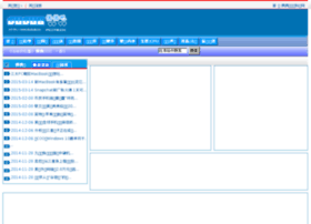 semao.org
