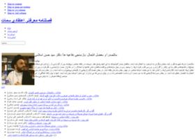 sematmag.com