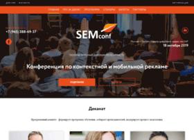 semconf.ru