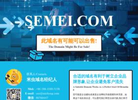 semei.com
