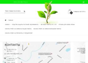 semena-optom.com.ua