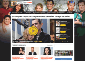 semeyka-tv.com