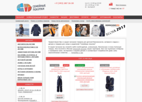 semeynie-pokupki.ru