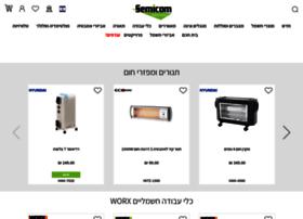 semicom.co.il