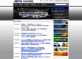 semicon.jeita.or.jp