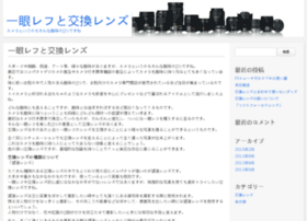 semih016.com