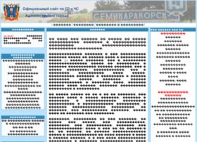semikarakorsk.org