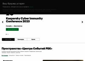 seminar.rbc.ru