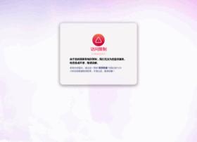 seminare-planen.com