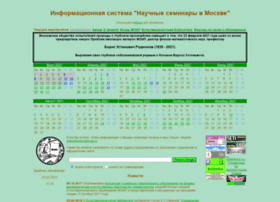 seminarium.narod.ru