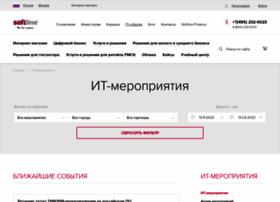 seminars.softline.ru