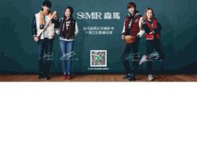 semir.com