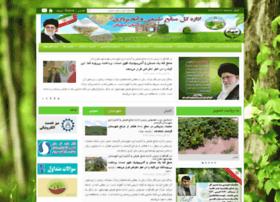 semnan.frw.org.ir