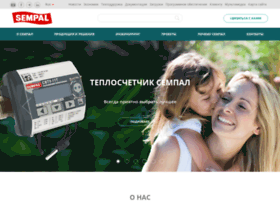 sempal.com