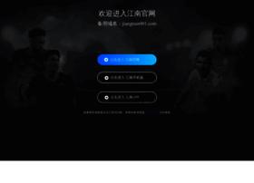 semsrifle.com