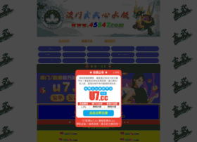 semutkroto.com