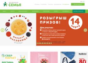 semya.perm.ru
