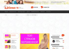 semya.tv