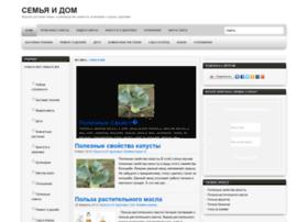 semyaidom.ru