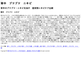 senakabutu.com