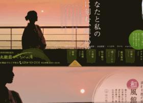 senaminoyu.co.jp