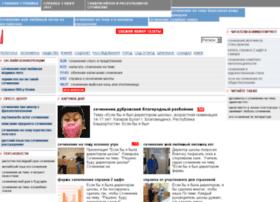senao-shop.ru