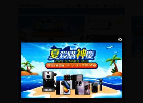 senao.com.tw