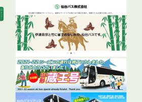 senbus.co.jp