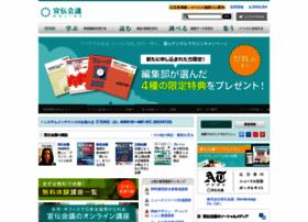 sendenkaigi.com