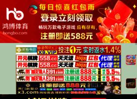 sendflowerindia.com