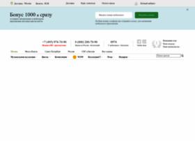 sendflowers.ru
