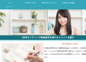 sendfont.com